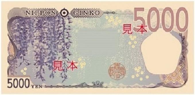 5千日圓樣鈔背面 (圖:翻攝自日本財務省官網)