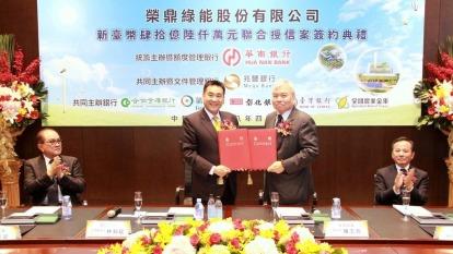 華南銀行代理董事長林知延(左)與榮鼎綠能(股)公司董事長陳志哲共同簽署聯貸合約。(圖:華銀提供)