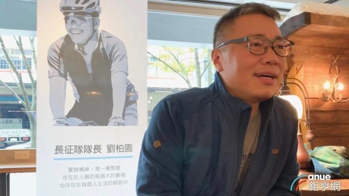 橘子集團執行長劉柏園。(鉅亨網資料照)