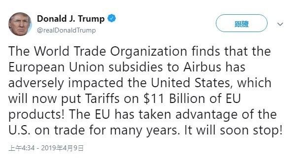 川普於推特放話,要對歐盟進口商品加徵關稅。(圖:翻攝自川普推特)
