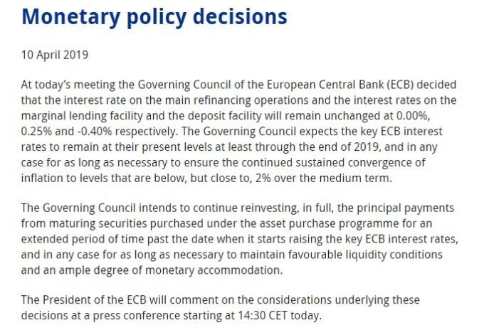 歐洲央行維持三大基準利率不變。(圖:翻攝自ECB官網)