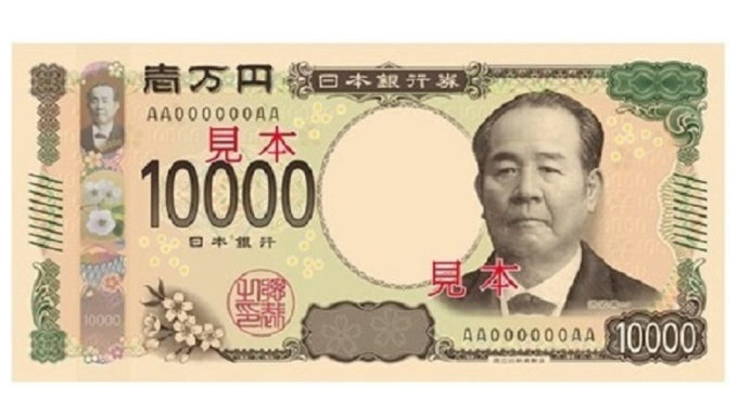 日本估算變更鈔券設計,將帶來1兆2600億日圓的經濟效果 (圖:翻攝自日本財務省官網)