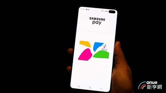 Samsung pay悠遊卡。(鉅亨網記者劉韋廷攝)