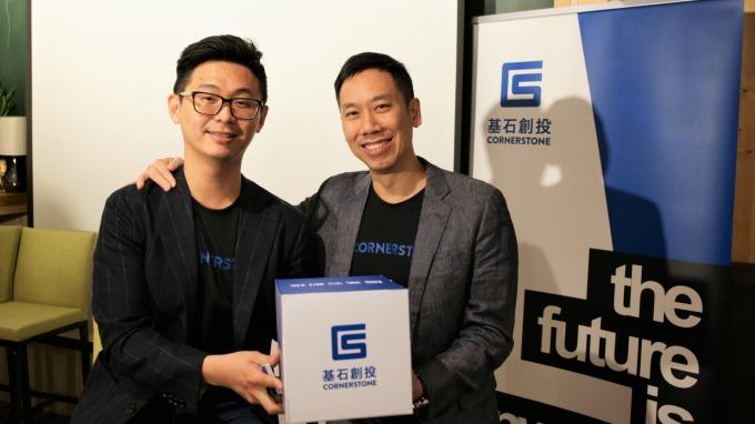 基石創投總經理林子樸(右)與副總經理江旻峻(左)。(圖:網家提供)