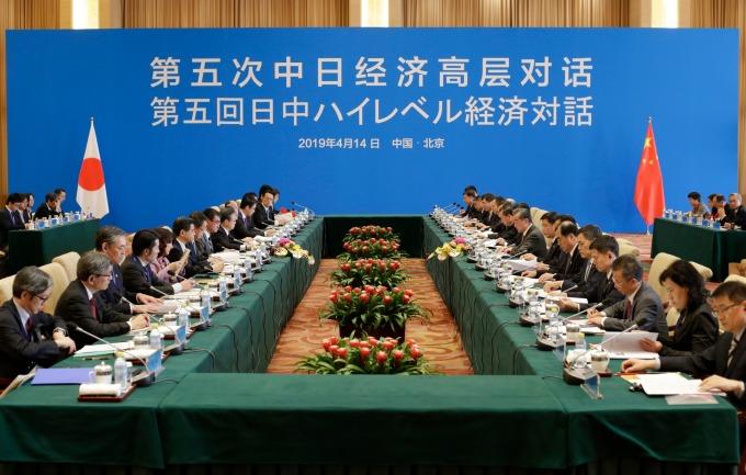 日中兩國在 14 日於中國北京舉行了「第五次日中經濟高層對話」(圖: AFP)