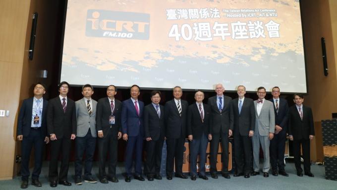 鴻海董事長郭台銘(左5)今日參加ICRT, AIT & NTU台灣關係法40週年座談會。(圖:鴻海提供)