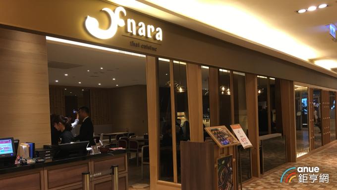 NARA Thai Cuisine插旗北市信義區。(鉅亨網記者王莞甯攝)
