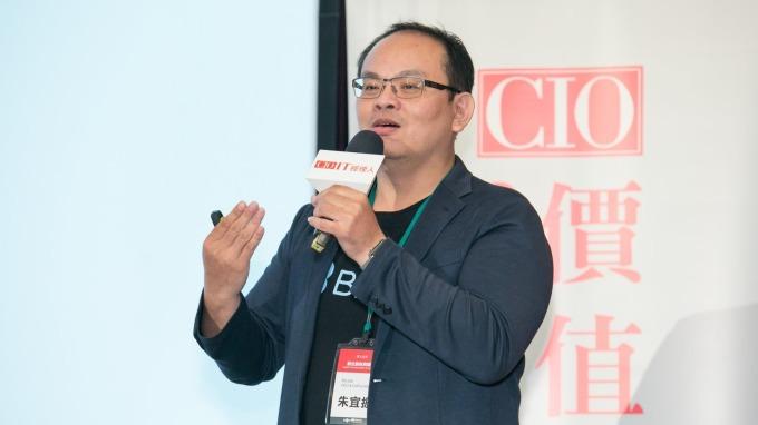 BiiLabs 共同創辦人暨執行長朱宜振。(圖:取材自BiiLabs臉書)