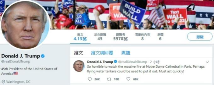 美國總統川普推文支招救火。(圖:翻攝自川普推特)
