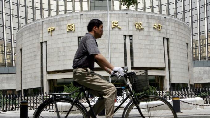 中國人民銀行(圖:AFP)