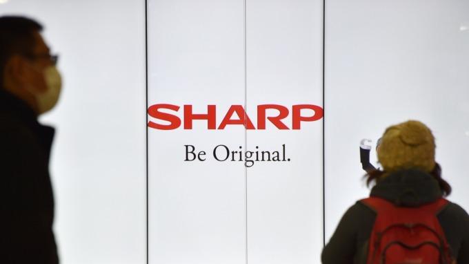 夏普將在5月上旬推出4K電子黑板「BIG PAD」系列 (圖:AFP)