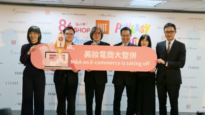 網家董事長詹宏志(左3)率領86小舖、UNT和PayEasy,宣示成立台灣第一家整併多品牌、多通路的美妝新公司。(圖:網家提供)