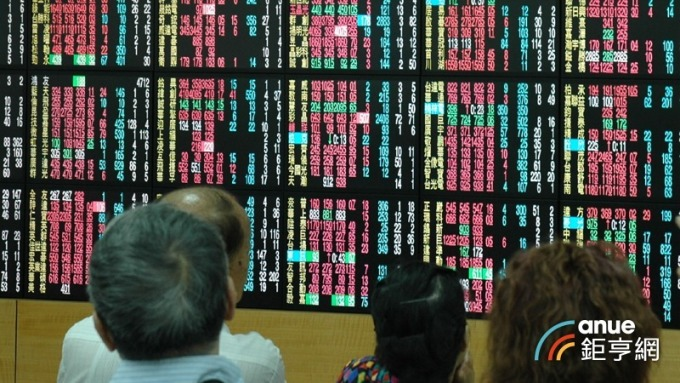 Taiwan Stocks Throughout The Day – Qualcomm Apple