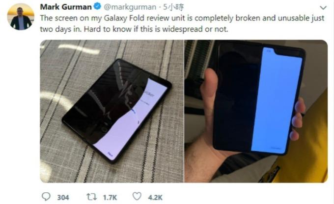 外媒編輯 Mark Gurman推文抱怨 Galaxy Fold 摺疊手機螢幕很快就壞了。(圖:翻攝自 Mark Gurman 推特)