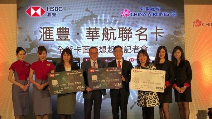 滙豐銀推出華航聯名卡3元換1哩限時優惠搶客。(圖:業者提供)