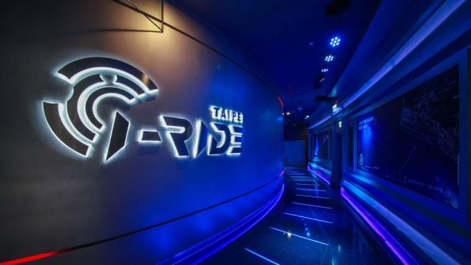 智崴資訊在台北首座飛行劇院「i-Ride TAIPEI」。(圖:智崴提供)