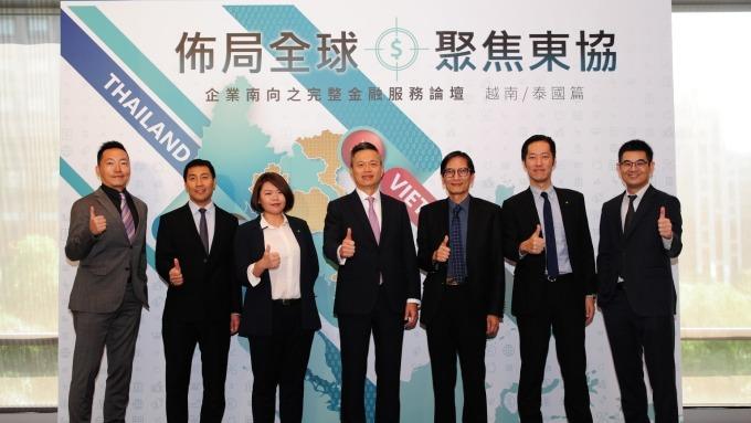 中國信託今天舉行「佈局全球、聚焦東協」論壇。(圖片:中信銀提供)