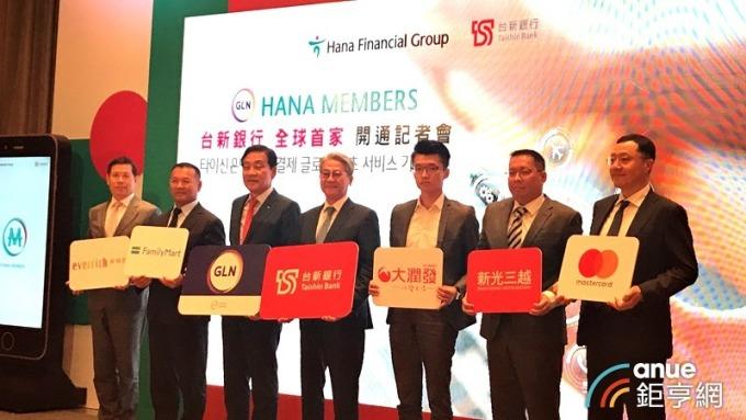 台新銀行今(23)日宣布,聯手韓亞金融集團推東北亞跨境支付。(鉅亨網記者陳蕙綾攝)