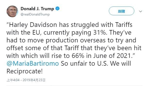 川普於推特放話,稱將反制歐盟。(圖:翻攝自川普推特)