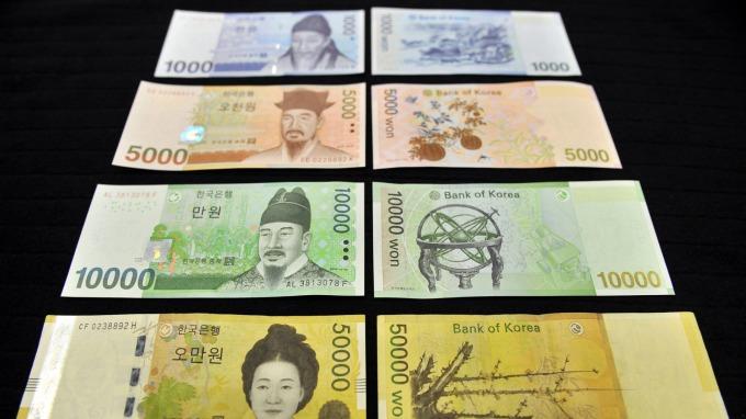韓元兌美元貶至兩年低點。(圖:AFP)
