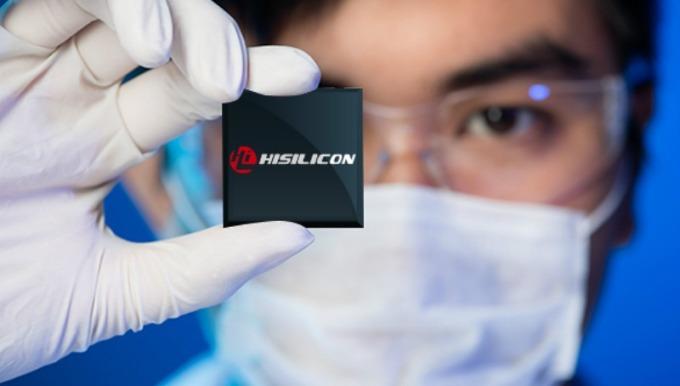 華為全資子公司華為海思科技是中國大陸目前最大的無晶圓廠晶片設計公司。(圖:翻攝海思科技官網)