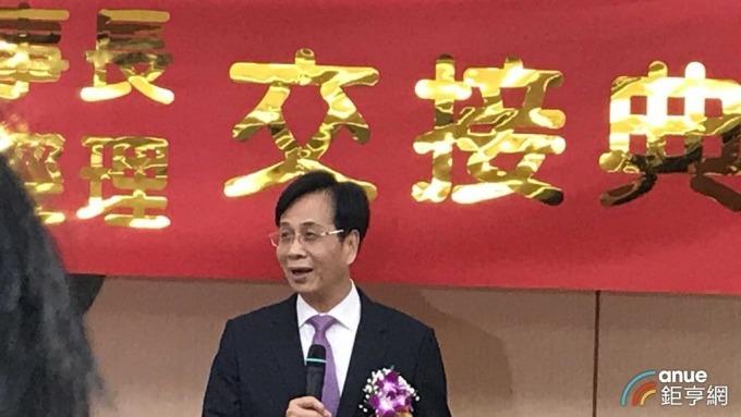 第一金董事長廖燦昌。(鉅亨網資料照)