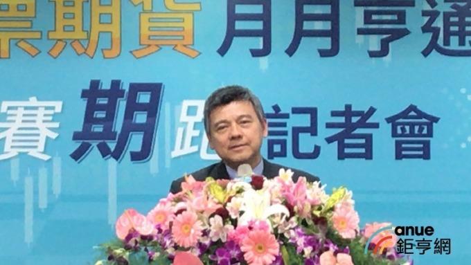 期交所總經理黃炳鈞今(26)日出席鉅亨網舉辦「股票期貨月月亨通競賽」記者會致詞。(鉅亨網記者陳蕙綾攝)