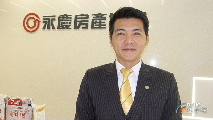 永慶房屋業管部經理謝志傑。(鉅亨網記者張欽發攝)
