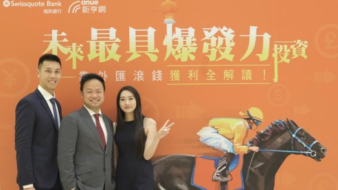 左至右: 瑞訊銀行 黃志聰經理、張駿立業務董事、李寶華經理