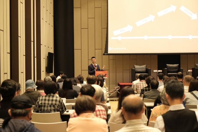 講師:瑞訊銀行 黃志聰經理