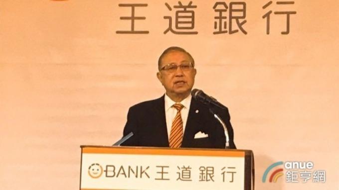 王道銀行董事長駱錦明。(鉅亨網資料照)