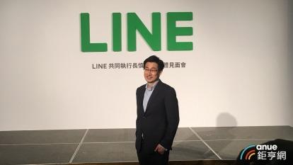 LINE共同執行長暨企業文化長慎重熩。(鉅亨網記者劉韋廷攝)