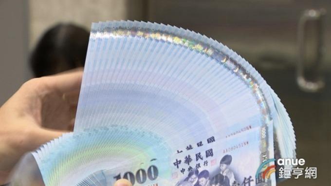 台幣終場收在30.956元,創去年11月下旬以來低點。(鉅亨網資料照)