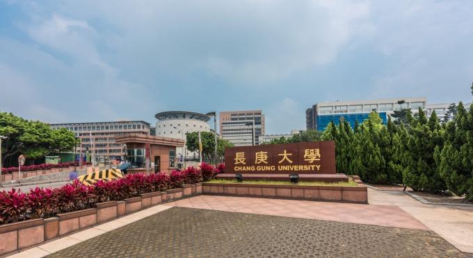 長庚大學鄰近 A7 新市鎮。