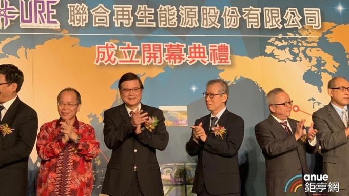 聯合再生能源執行長潘文輝(左三)、董事長洪傳獻(左四)。(鉅亨網資料照)