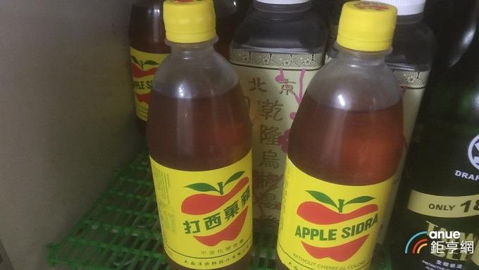 大飲生產的蘋果西打產品。(鉅亨網記者張欽發攝)