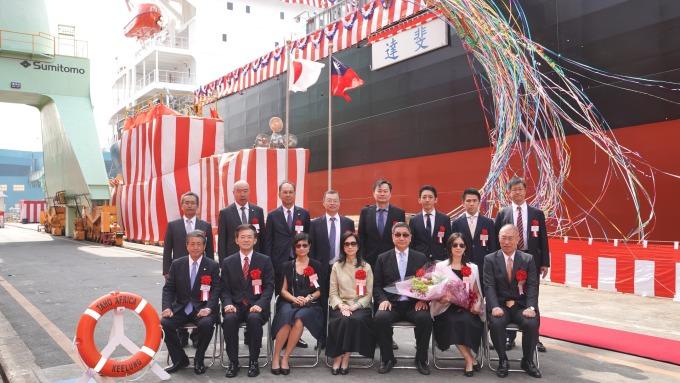 台泥董事長張安平(前排右3)。(圖片:台泥提供)