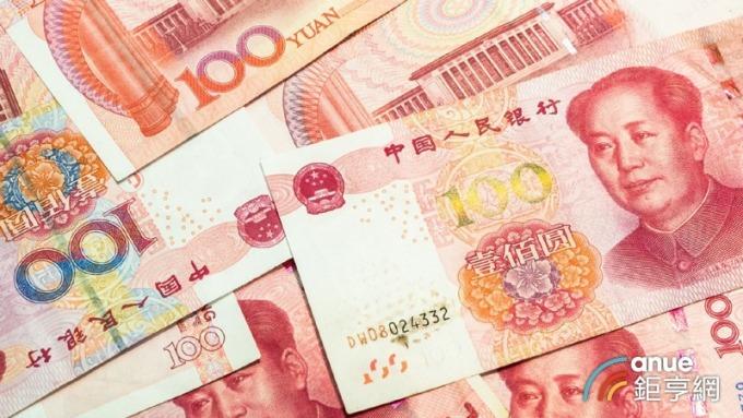 人民幣。(鉅亨網資料照)