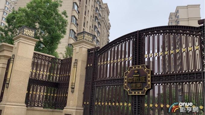 華新城D地塊「璟園」三期下半年開始挹注收益。(鉅亨網記者林薏茹攝)