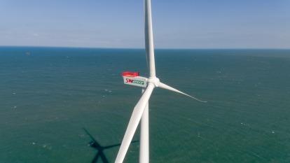 上緯海洋風電第一階段4MW風機。(圖:取材自上緯官網)