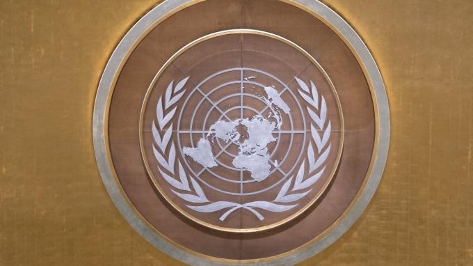 聯合國宣布下修全球經濟成長預測(圖片:AFP)