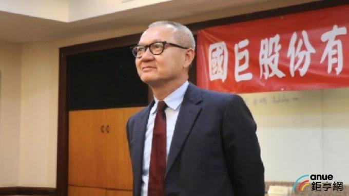 國巨暨齊力新董事長陳泰銘。(鉅亨網資料照)