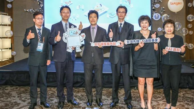 搶進A股入摩行情!德信TAROBO機器人量化中國基金6月登場。(圖:大拇哥投顧提供)