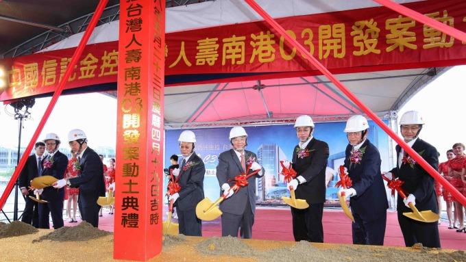 台壽保南港複合式商場動土,日本LaLaport進駐,預計2022年竣工。(圖:台灣人壽提供)