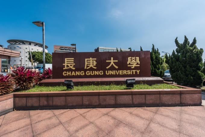 「奇幻莊園」鄰近長庚國小、長庚大學等校區,形成小型知識圈。