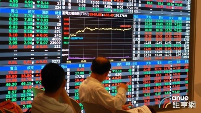 外資為連續第13個交易日賣超,是2017年11月下旬以來最長連賣紀錄。(鉅亨網資料照)
