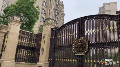 華新位於南京的華新城D地塊住宅「璟園」。(鉅亨網資料照)