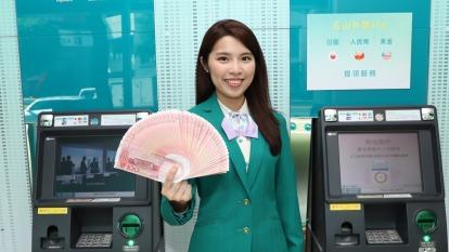 金融業首家,玉山外幣ATM全面提供人民幣、日圓及美金。(圖:玉山銀行提供)