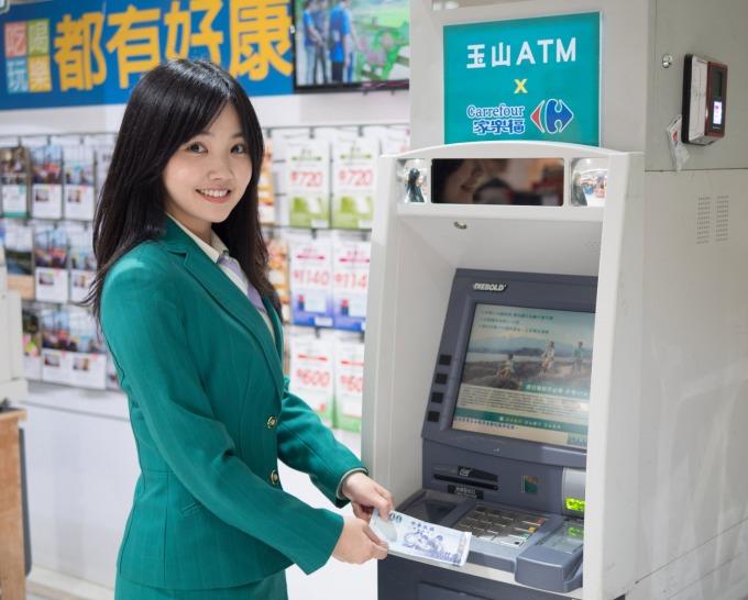 玉山銀行 ATM 全面進駐家樂福,也與家樂福合作於分店內裝設外幣 ATM。(圖:玉山銀行提供)