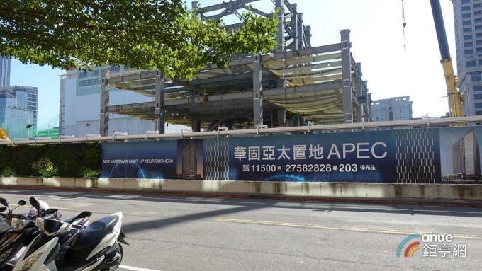 華固在大直的商辦大樓合建案已更名為「國票金融大樓」。